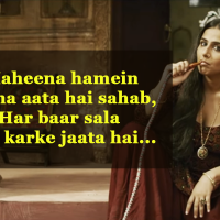 Begum Jaan – Vidya Balan Is At Her Ferocious Best. Chunky Pandey Like Never Before!
