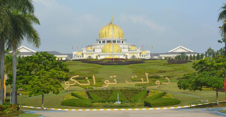 Kuala Lumpur Istana Negara Kings Palace