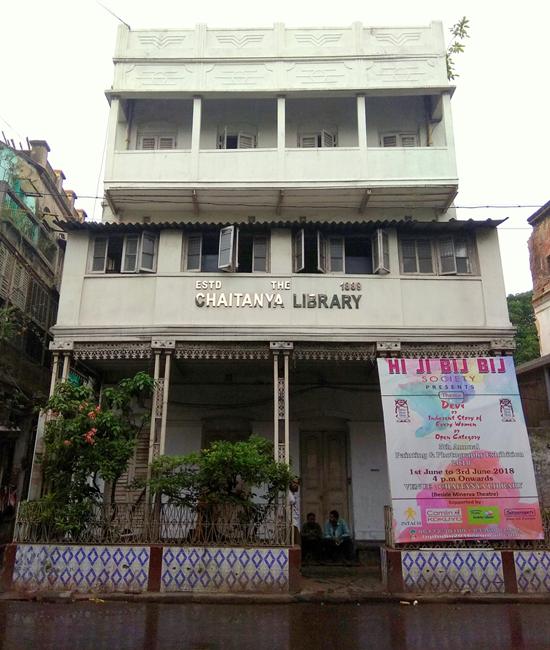 Chaitanya Library