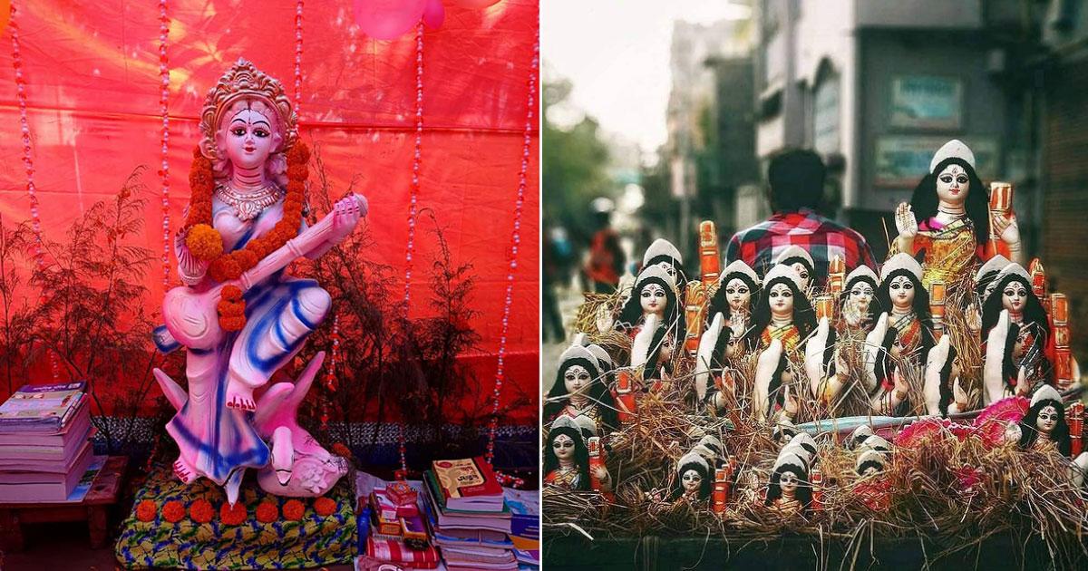 Saraswati Pujo: The Valentine's Day Of Bengal